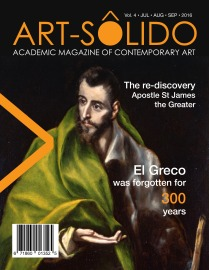 artsolido-mag-cover2